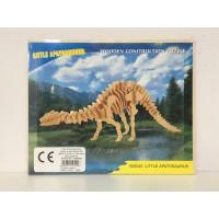 Puzle Dinosaurio I